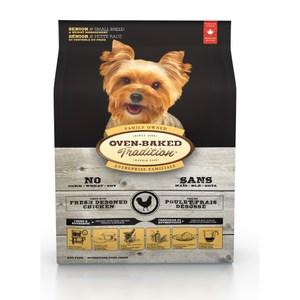 【Oven-Baked】烘焙客 高齡/減重犬 雞肉口味 小顆粒 1kg X 1包