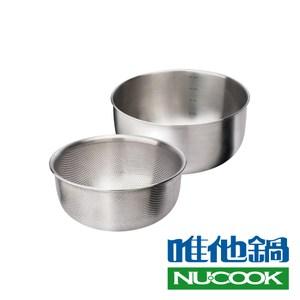 【VitaCraft唯他鍋】NuCook 不鏽鋼洗滌調理組2入24cm