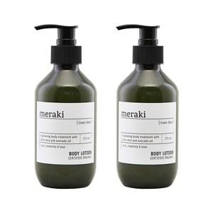 丹麥Meraki天然身體乳液275ml亞麻風情-  買一送一