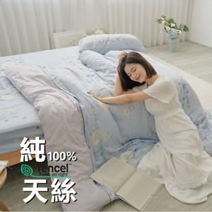 BUHO 100%TENCEL純天絲舖棉兩用被床包組-雙人加大(沐曲思蘊)