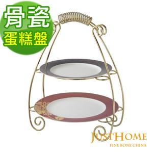 Just Home繁華盛世高級骨瓷螺紋雙層蛋糕平盤附架