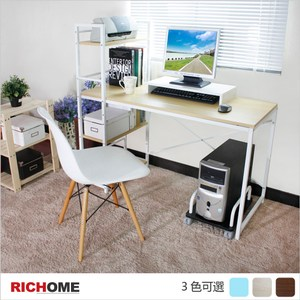 【RICHOME】雅達多功能工作桌-楓木色