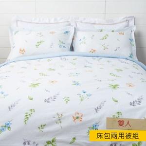 HOLA 流年純棉床包兩用被組 雙人