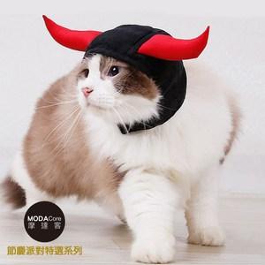 摩達客 寵物萬聖節派對-大王巡山牛魔王紅牛角頭套配件 小貓小狗變裝單一尺寸