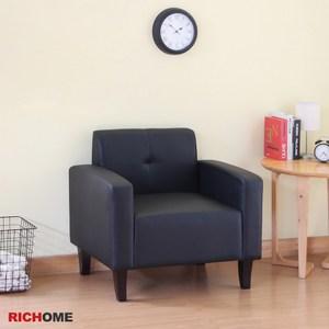 【RICHOME】威克單人沙發黑色