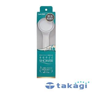 【takagi】日本淨水Shower蓮蓬頭 - 加壓省水款