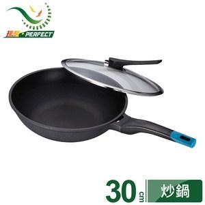 【PERFECT 理想】日式黑金剛炒鍋30cm(附蓋)30cm