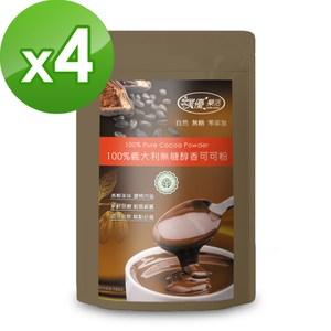樸優樂活 100%義大利無糖醇香可可粉(200g/包)x4包組