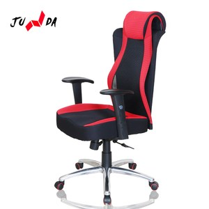 【JUNDA】人體工學尊爵-JU0851高背主管椅/電腦椅/辦公椅(紅)
