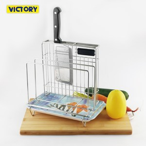 【VICTORY】不鏽鋼刀具砧板架 #1132013