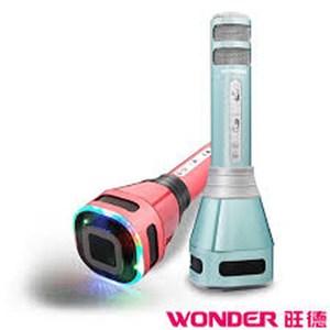 旺德 WONDER 藍牙KTV 無線K歌麥克風 WS-T167M