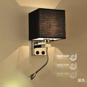 【光的魔法師】LED現代簡約床頭壁燈 附閱讀小燈((黑色款))