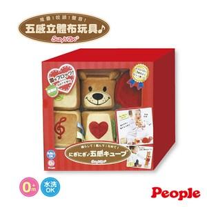 日本People-Suzy's Zoo布玩具系列-五感立體布玩具 0m+