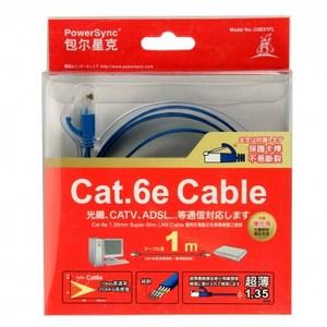 群加CAT6E光纖網路扁線1M C6E01FL
