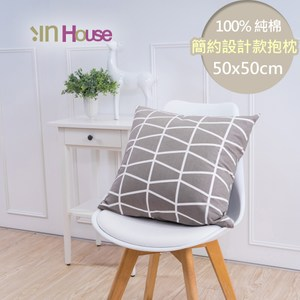 IN-HOUSE-簡單系列純棉抱枕-交錯灰(50x50cm)