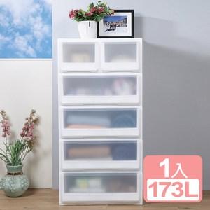 《真心良品x樹德》第二代加寬白色積木2+4抽收納櫃(173L)