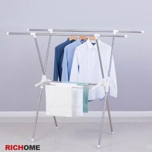 【RICHOME】不鏽鋼X型摺疊曬衣架