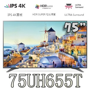 【LG樂金】 75吋4K UHD液晶電視 -75UH655T