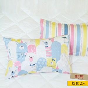 HOLA 熊大派對防螨抗菌純棉枕套2入