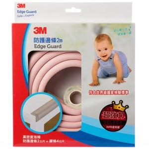 3M 兒童安全防撞邊條 2M 粉紅色