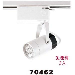 YPHOME MR16 5W 黃光  黑色軌道燈 5070461F白色3000K 5W 5
