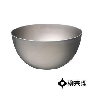 日本柳宗理 不鏽鋼調理盆23cm