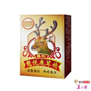華陀扶元堂-龍悅鹿茸精膠囊1盒(30入/盒)