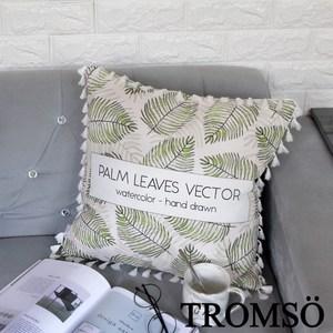 TROMSO風尚北歐小流蘇抱枕/春好綠葉