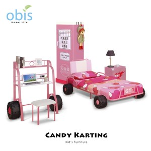 obis Kids Neverland 兒童房間系列全組 糖果卡丁車系列