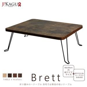 JP Kagu日式木質和室圓角折疊桌/茶几/矮桌40x30cm(4色)仿木色