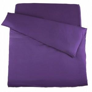 HOLA home托斯卡被套加大 堇紫