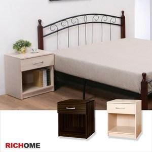 【RICHOME】達倫E1板床頭櫃-胡桃