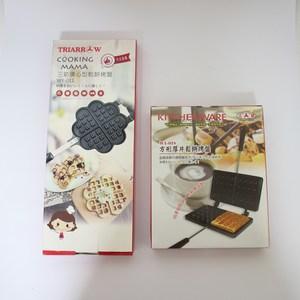 三箭牌 鬆餅烤盤超值組(心型+方形厚片)WY-011+WY-018