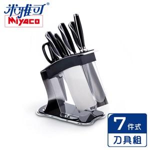 [特價]【米雅可 Miyaco】黑晶七件式刀具組