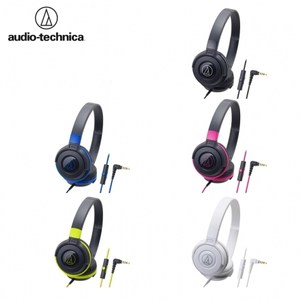 日本鐵三角Audio-Technica耳罩式耳機ATH-S100is黑色