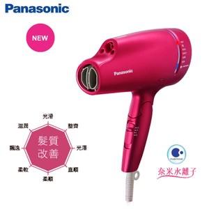 Panasonic國際牌奈米水離子吹風機 EH-NA9A-RP