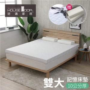 House Door 天絲表布10cm記憶床墊舒眠超值組-雙大6尺