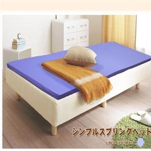 【范倫鐵諾Valentino】薰衣草波浪記憶床墊 8公分雙人(紫)
