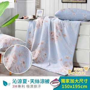 【Betrise熱愛】3M吸濕排汗專利天絲鋪棉涼被枕套三件組