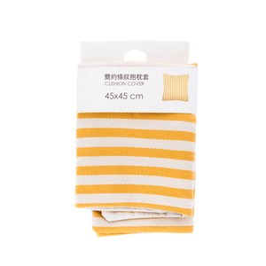 簡約條紋抱枕套45x45cm 黃