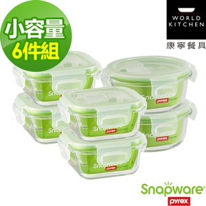 【美國康寧密扣Snapware】 健康寶寶副食品專用耐熱玻璃保鮮盒6入組-F01