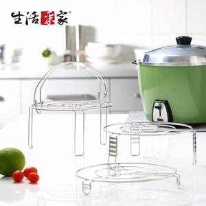 【生活采家】台灣製304不鏽鋼廚房蒸架3件組(#27149)