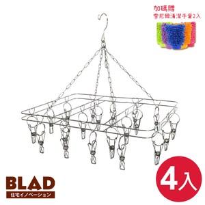 【BLAD】多功能不鏽鋼方型防風20夾衣架--超值4入組(贈雪尼爾手套*2)