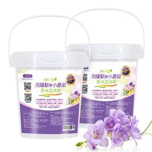 JoyLife 超值2桶 英國梨與小蒼蘭香水酵素洗衣粉1公斤桶裝