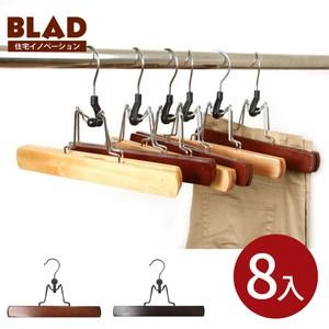 【BLAD】高質感原木褲裙夾衣架25cm-超值8入(原木深)原木深