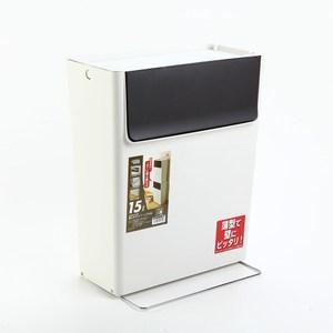 H&H薄型可疊垃圾桶15L