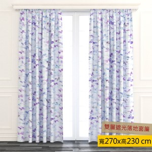 HOLA 彩蝶印花雙層遮光落地窗簾 270x230cm 白