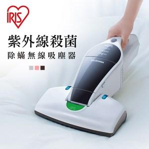 日本IRIS 紫外線殺菌除蟎無線吸塵器(白色) IC-FDC1