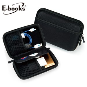 E-books U1多功能防震收納包黑