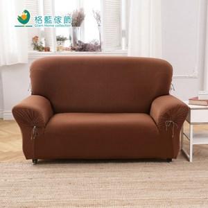 [特價]【格藍傢飾】典雅涼感彈性沙發便利套-咖3人